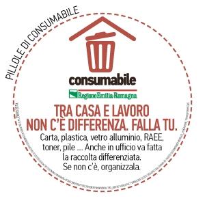 ConsumAbili (17)