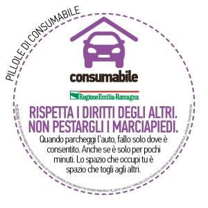 ConsumAbili (38)